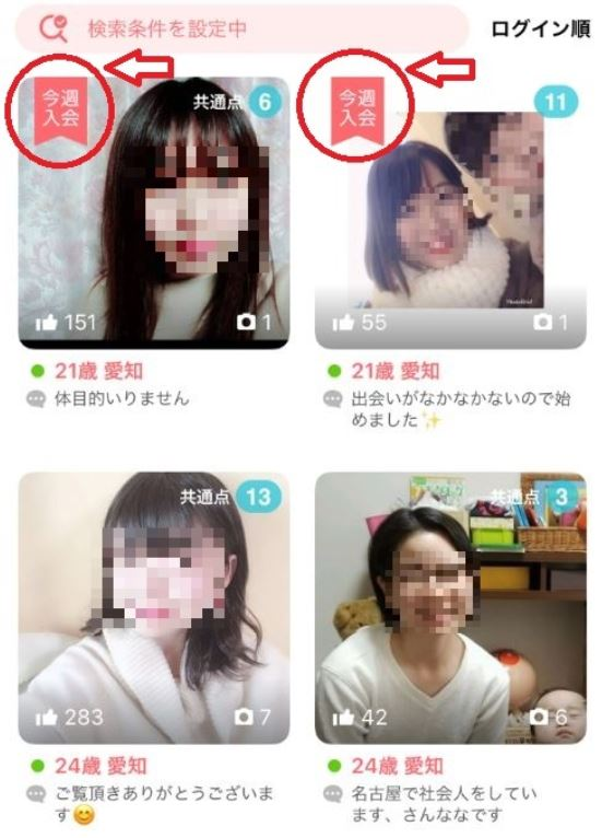 with検索結果
